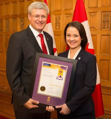 Prime Minister's Award for Teaching Excellence